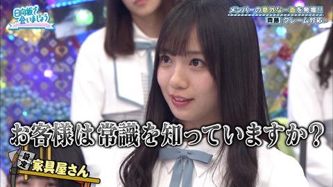 【日向坂46】何度も見返してるひなあいのシーンある? : 欅坂46・日向坂46まとめ坂