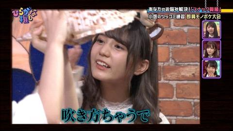 【日向坂46】関西メンバーが東京に来た時に驚いてそうなこと : 欅坂46・日向坂46まとめ坂