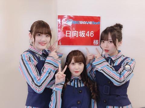 【日向坂46】お団子きょんこクッソ可愛いんだが! : 欅坂46・日向坂46まとめ坂