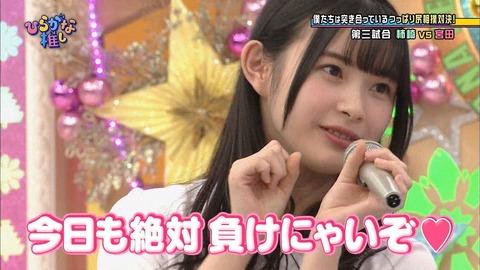 【日向坂46】芽実は文面的に芸能界も卒業っぽい、のかな… : 欅坂46・日向坂46まとめ坂